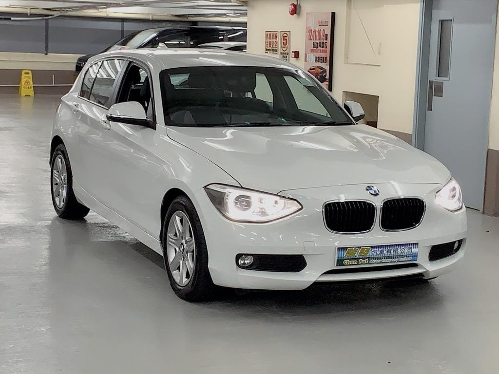 BMW 116i 5-Dr (A)