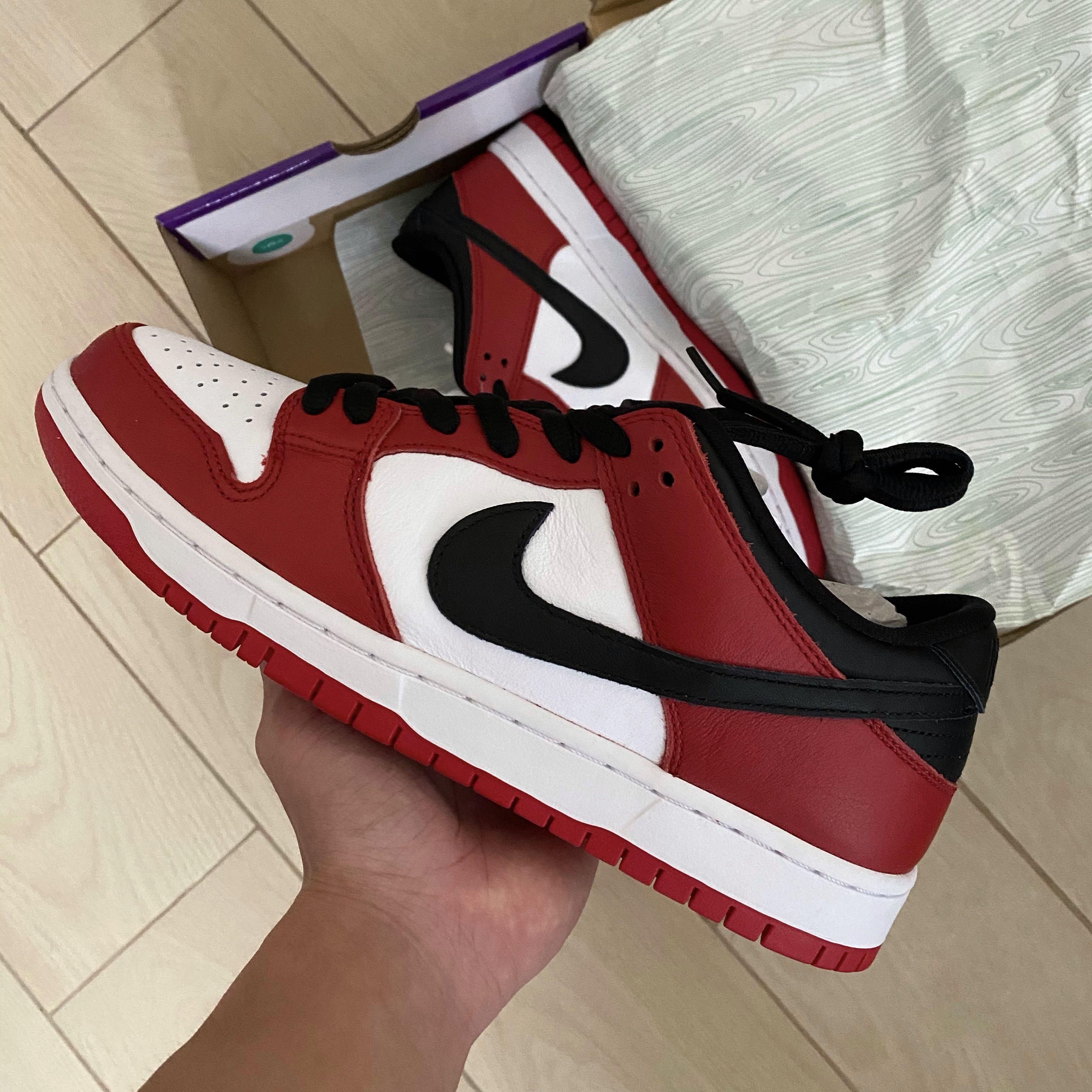 Gran roble sagrado itálico  Nike chicago dunk, Men's Fashion, Footwear, Sneakers on Carousell