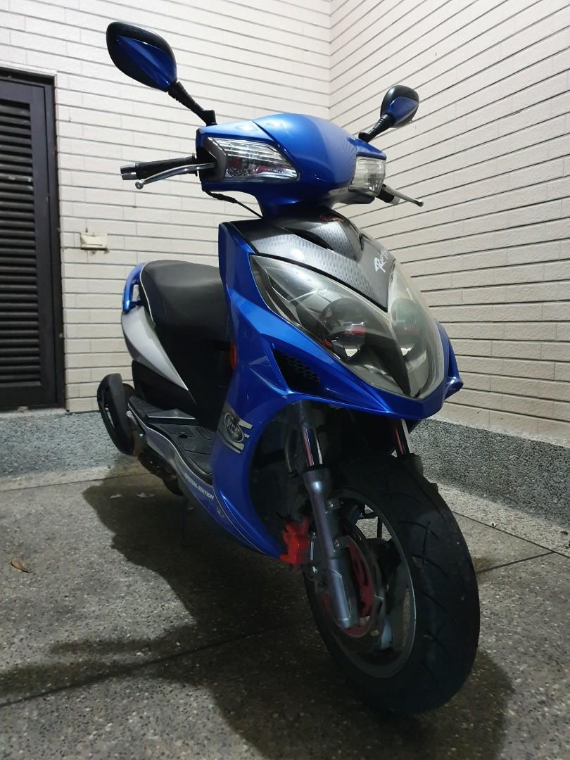 Racing 150