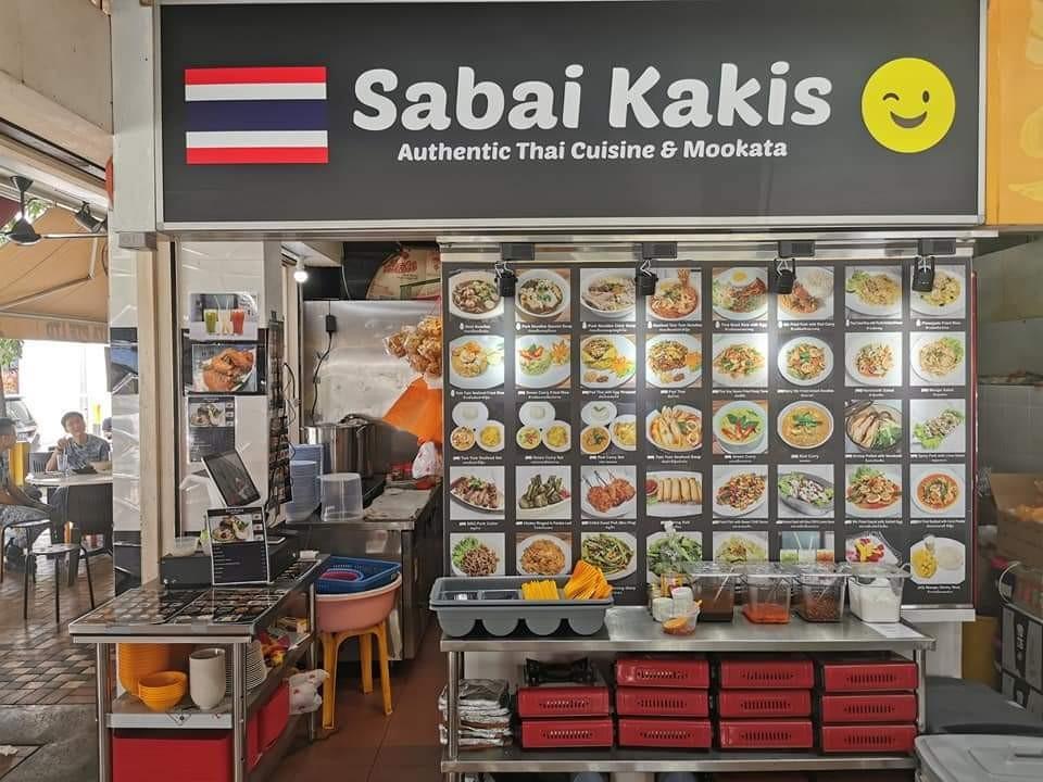Thai Chef