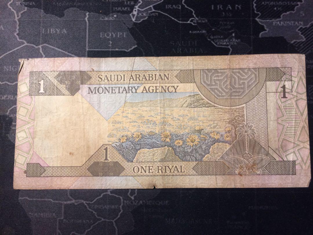 Uang Kertas Saudi Arabia