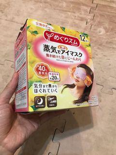 日本花王 蒸氣眼罩 蒸汽 (柚子香味)