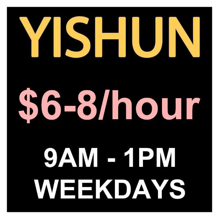 Yishun Ecommerce Packing/Admin Assistant 9am-1pm