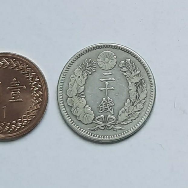 明治30年龍二十錢銀幣1枚