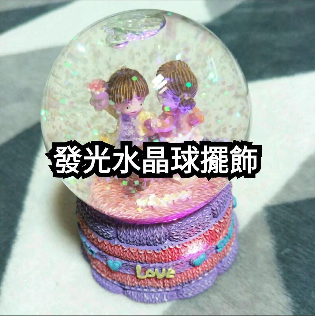 發光水晶球擺飾
