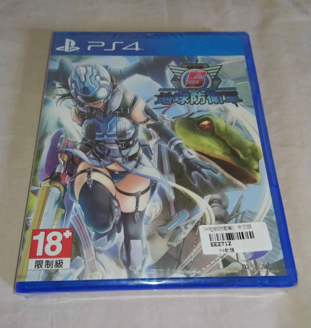 兩片遊戲(免運) 全新 中文版 PS4 地球防衛軍5