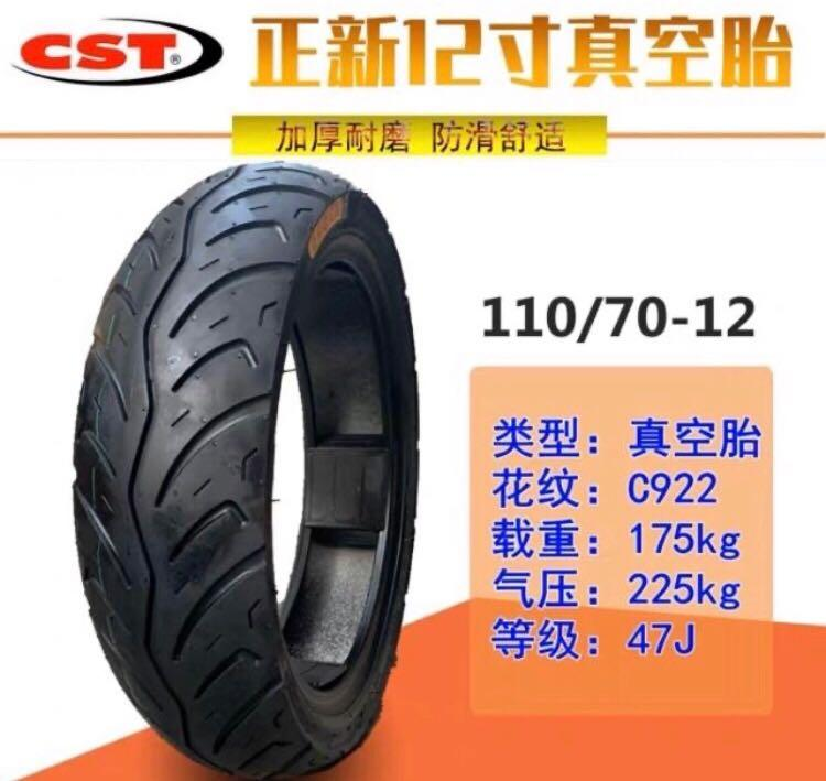 CST High Quality Tubeless tire 110/70-12/-100/60/12 and many sizes are available free delivery anywhere in taiwan