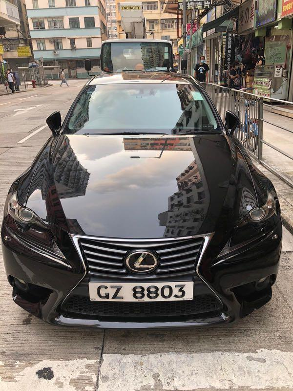 Lexus IS 250 Premium (A)