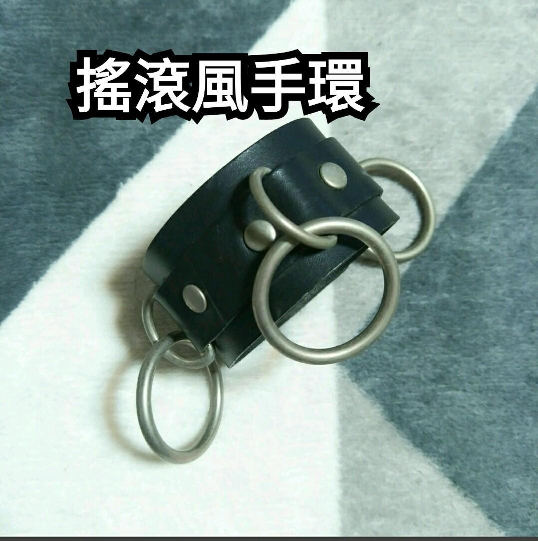 Smooches個性手環