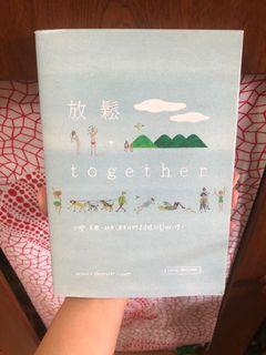放鬆Together 台灣英國一起來!二手保存良好