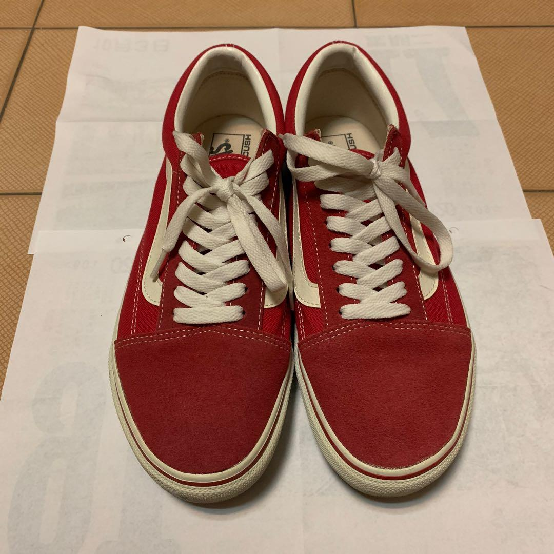 Vans old skool, 他的時尚, 鞋子在旋轉拍賣