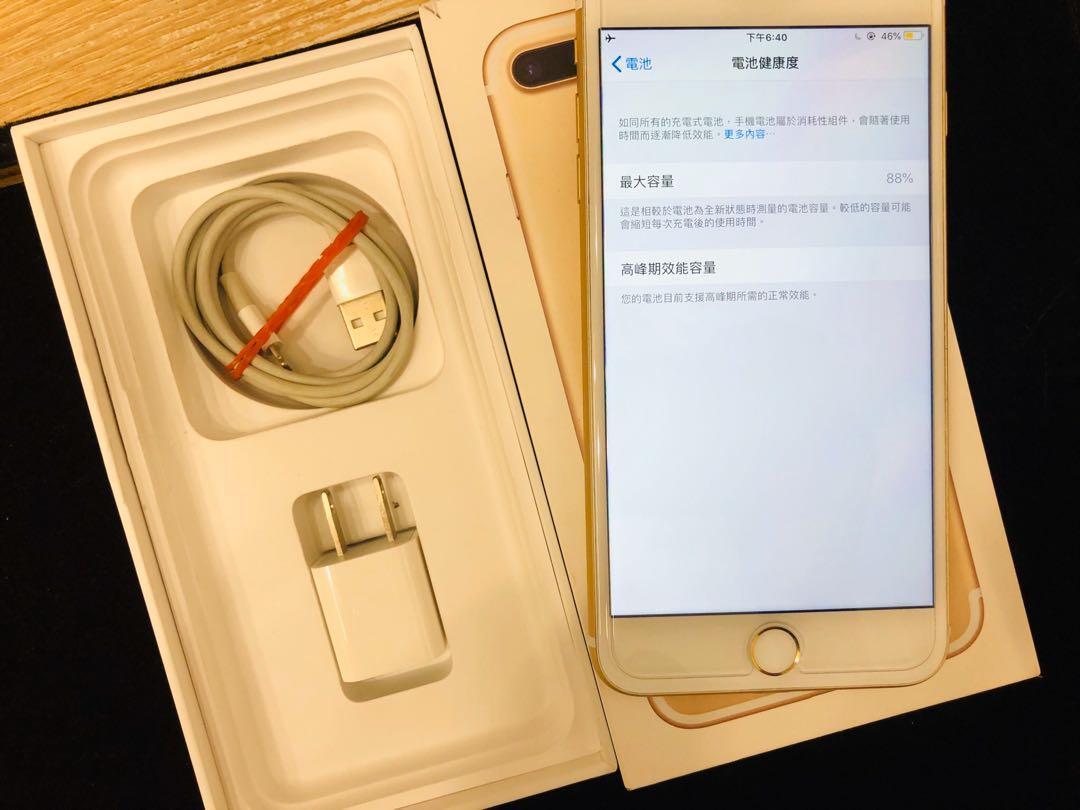 Apple iPhone 7 Plus 32G 5.5吋 金色 二手機 過保固 功能正常 九成新