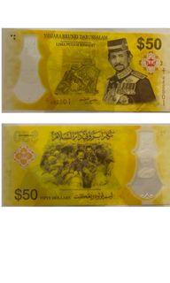 Brunei B$50 Commemoration note