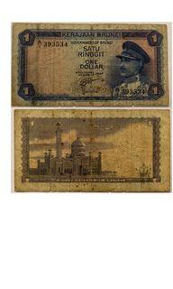 Brunei First Series 1967