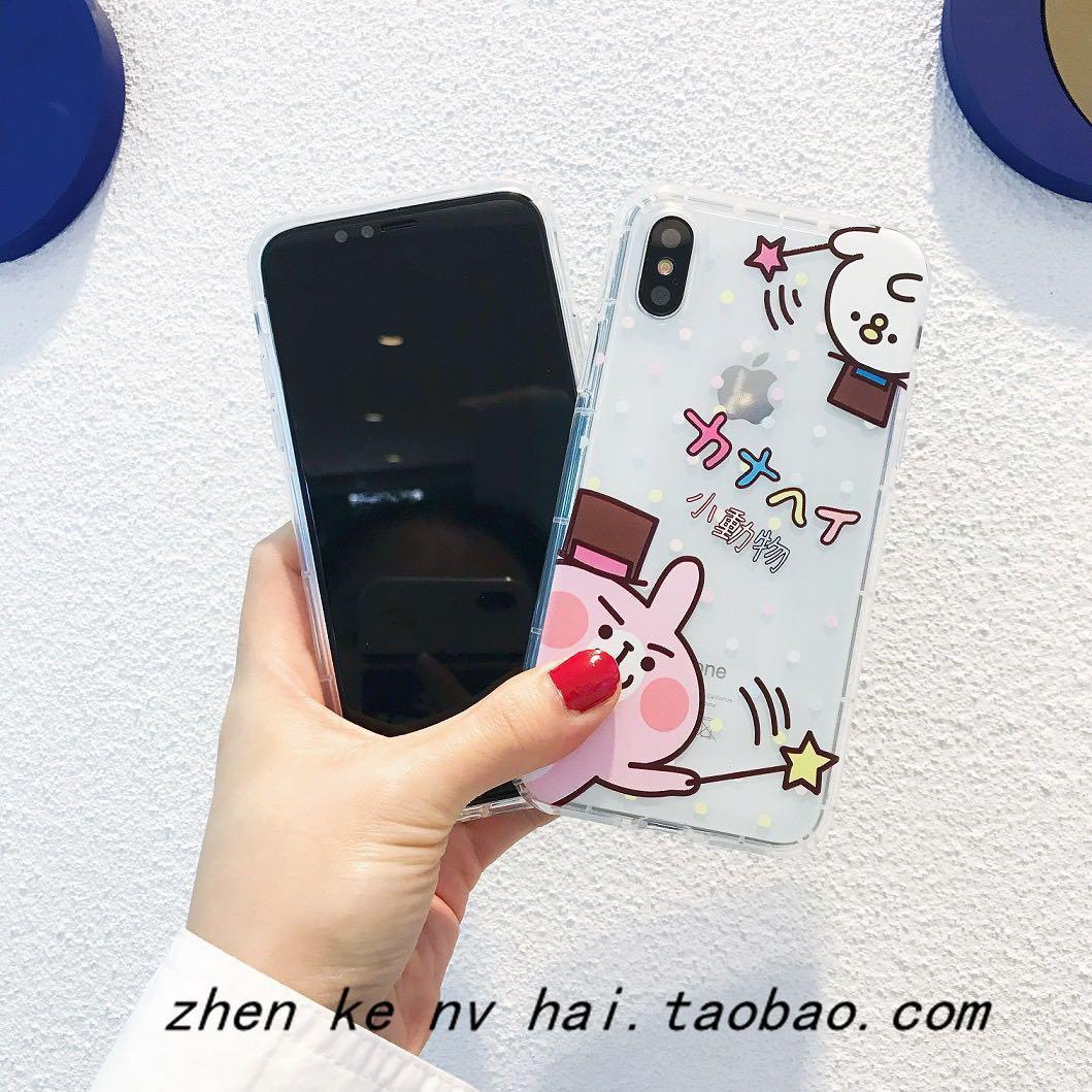 ❤️現貨❤️卡納赫拉適蘋果手機殼iphone11 透明軟殼❤️