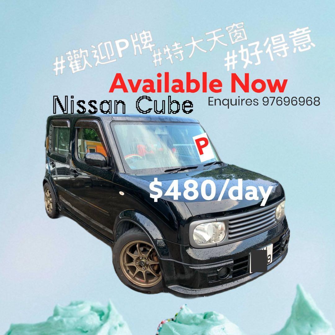 Nissan Cube 1.5 Cube 1.5 Auto Auto