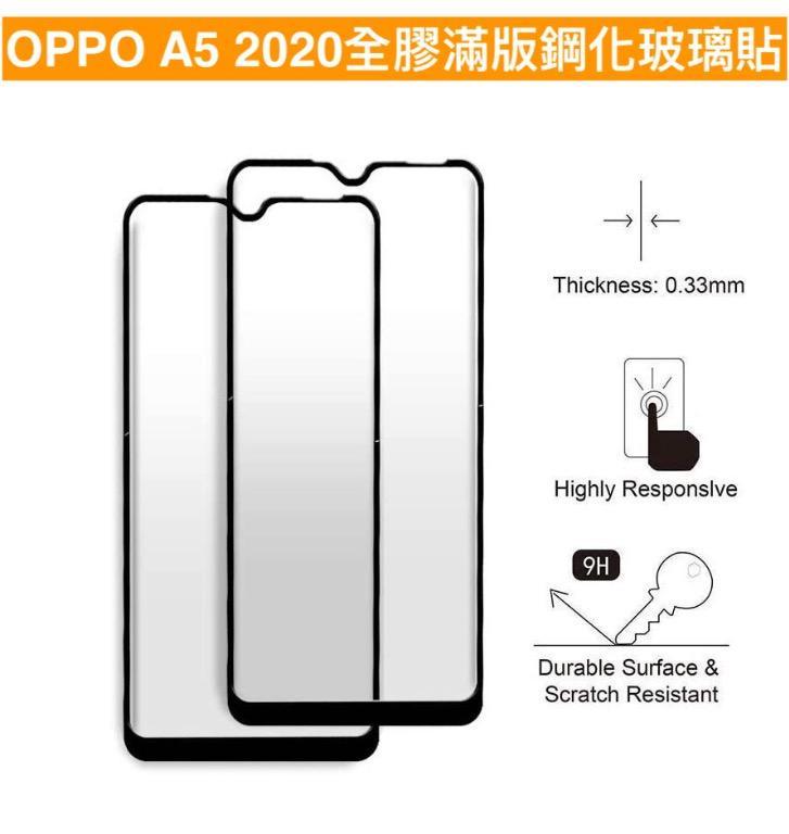 OPPO A52020全膠滿版鋼化玻璃貼 glass protector