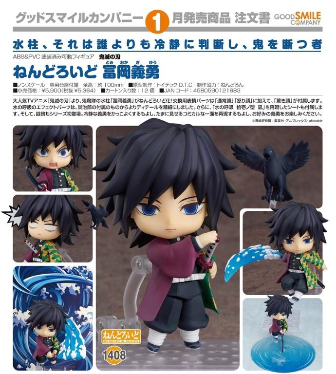 [Pre-Order] Good Smile Company Nendoroid No.1408 Giyu Tomioka - Demon Slayer: Kimetsu no Yaiba
