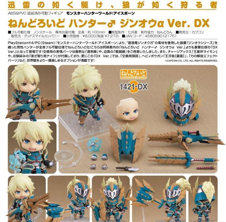 [Pre-Order] Good Smile Company Nendoroid No.1421-DX Hunter: Male Zinogre Alpha Armor Ver. DX - MONSTER HUNTER WORLD: ICEBORNE
