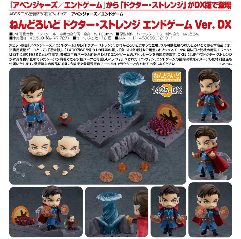 [Pre-Order] Good Smile Company Nendoroid No.1425‐DX Doctor Strange: Endgame Ver. DX