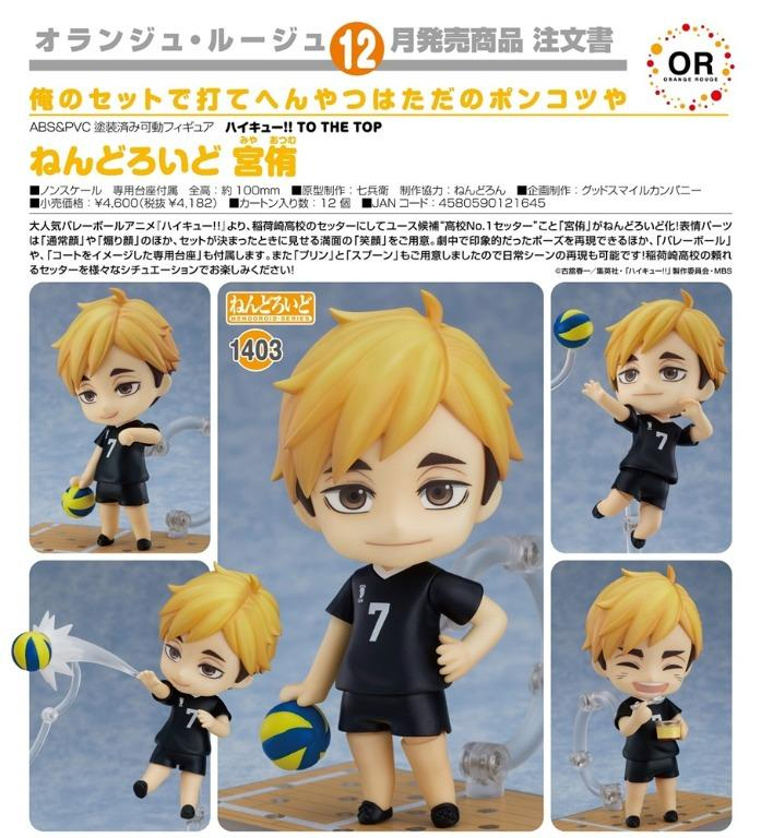 [Pre-Order] Good Smile Company Orange Rouge Nendoroid No.1403 Atsumu Miya - HAIKYU!! TO THE TOP