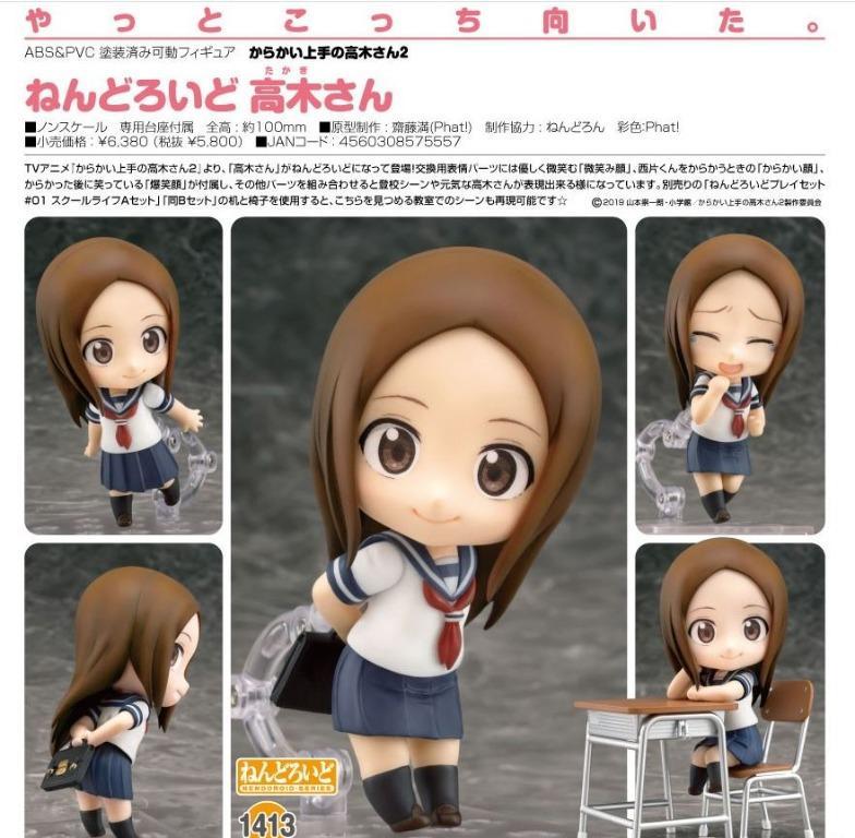 [Pre-Order] Good Smile Company Phat! Nendoroid No.1413 Takagi-san - Karakai Jozu No Takagi-san 2