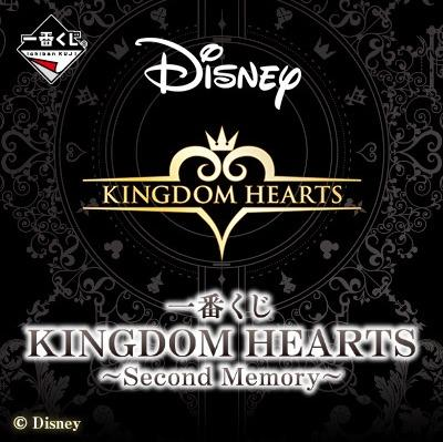 [Pre-Order] Ichiban Kuji KINGDOM HEARTS~Second Memory~ - Live Draw Tickets [80 out of 80]