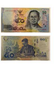 Thai 50 Commemorative note