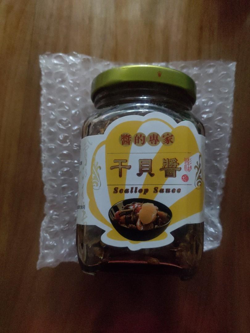胡媽媽灶腳 干貝醬320g/罐
