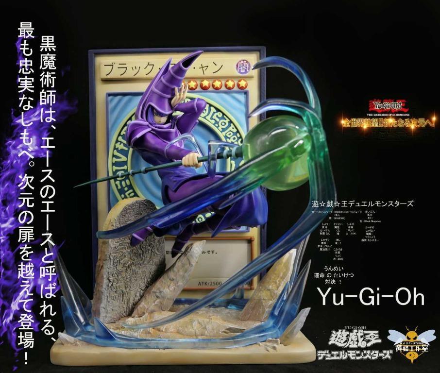 [IN-STOCK]YU-GI-OH: DARK MAGICIAN STATUE FIGURE