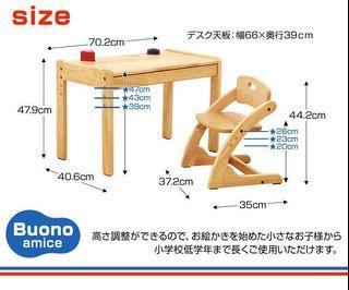 Yamatoya Buono Amice 原木成長檯椅套裝