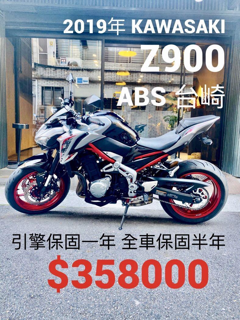 2019年 Kawasaki Z900 ABS 台崎 車況極新 可分期 免頭款 歡迎車換車 引擎保固一年 全車保固半年 四缸 街車 Z800 Z1000 可參考