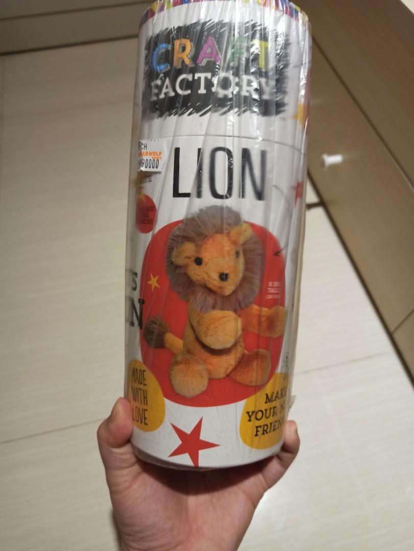 Craft Factory Lion