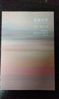 [NEGO] BTS THE MOST BEAUTIFUL MOMENT IN LIFE THE NOTES NOTEBOOK 1 ENGLISH