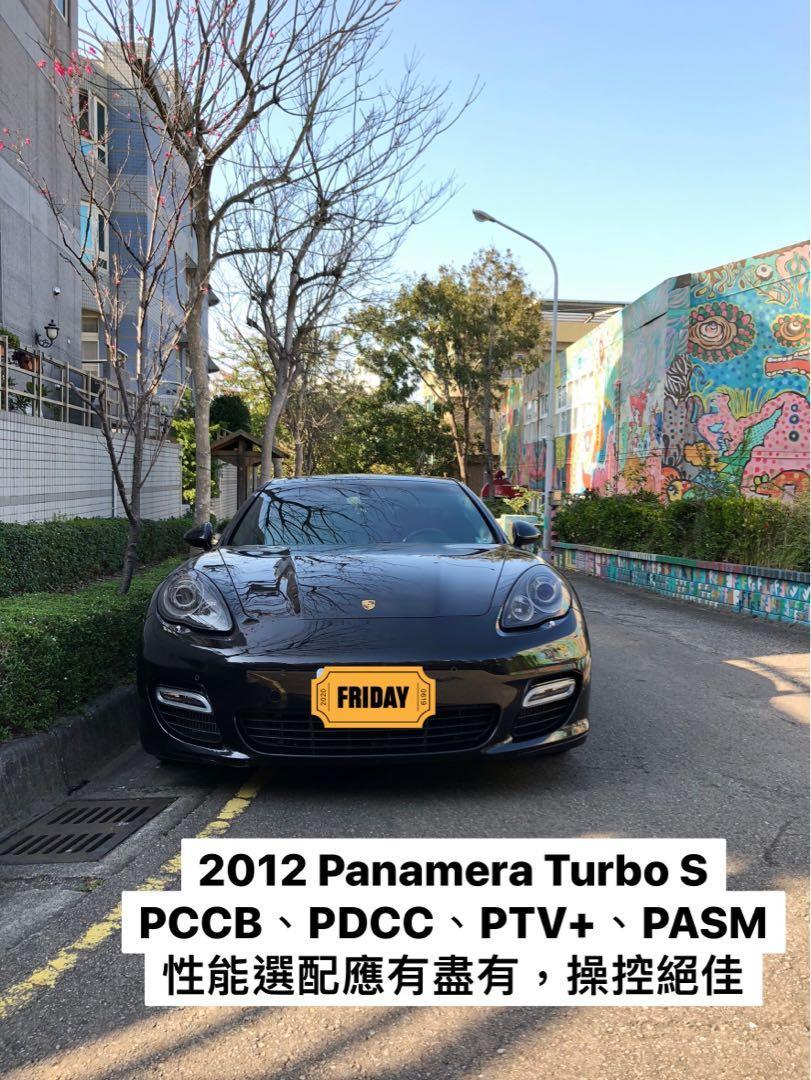 (僅跑4萬)2012年保時捷Panamera Turbo S大滿配