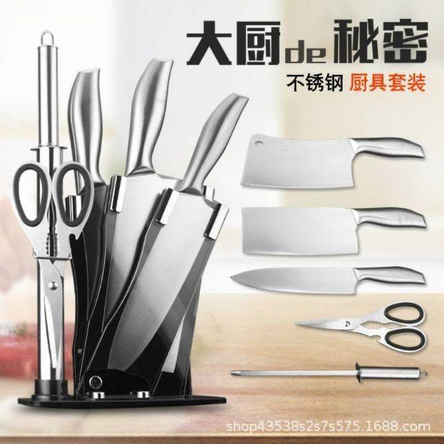 6n1 Stainless steel kitchen knife with stand