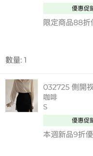 全新-韓系初戀褲裙