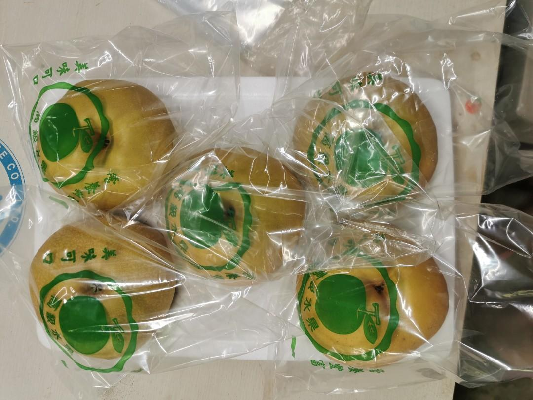 Fresh Asian pear 2-layer package