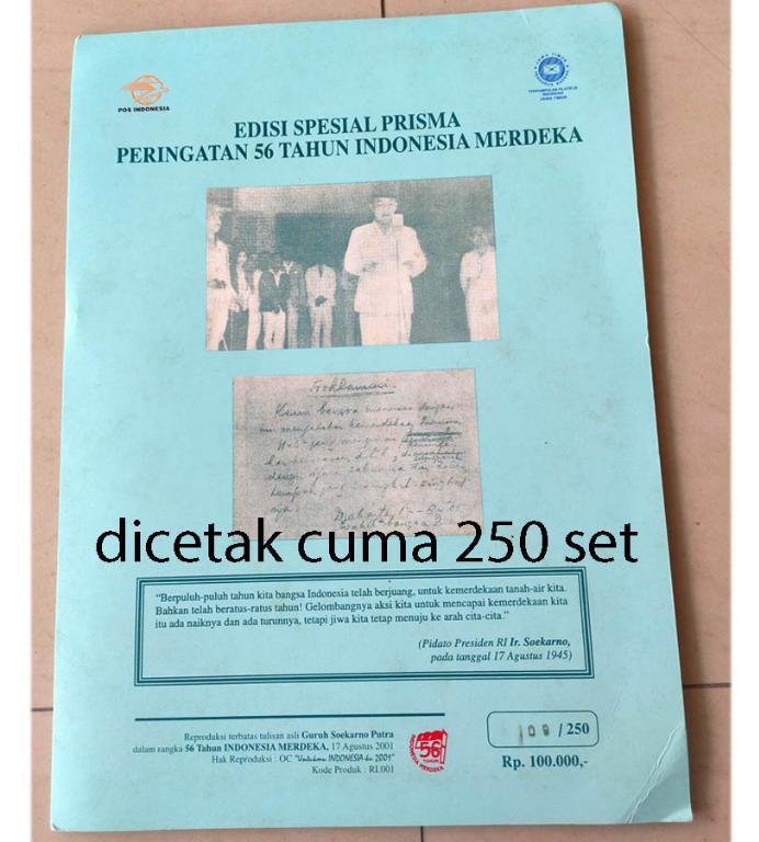 perangko Indonesia edisi spesial prisma
