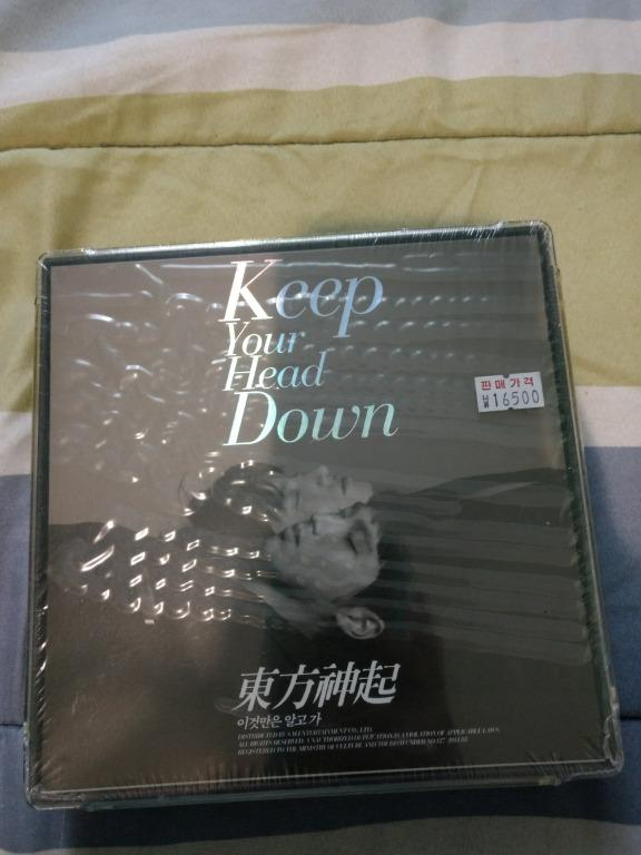 "TVXQ DBSK Tohoshinki Yunho Max Changmin ""Keep Your Head Down"" Repackage album"