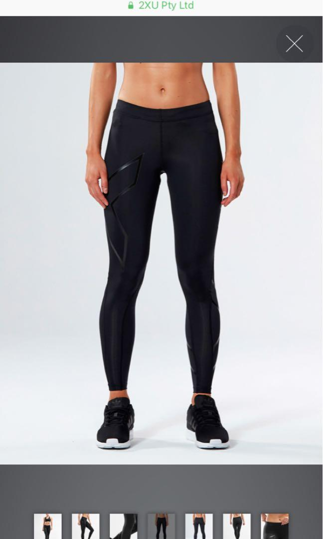 2XU leggings