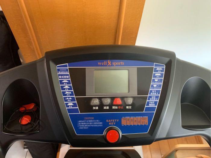 🔥現貨便宜賣9成新🔥Ultra Sport X1電動跑步機台灣製 跑步機 走步機 折疊收納 運動 運動器材 健身器材 瘦身 心肺