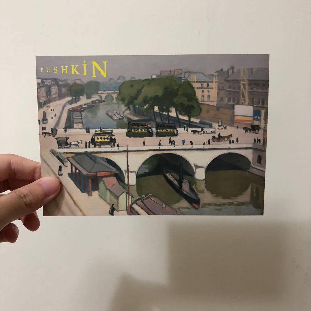 [免費送]俄羅斯普希金博物館故宮展明信片