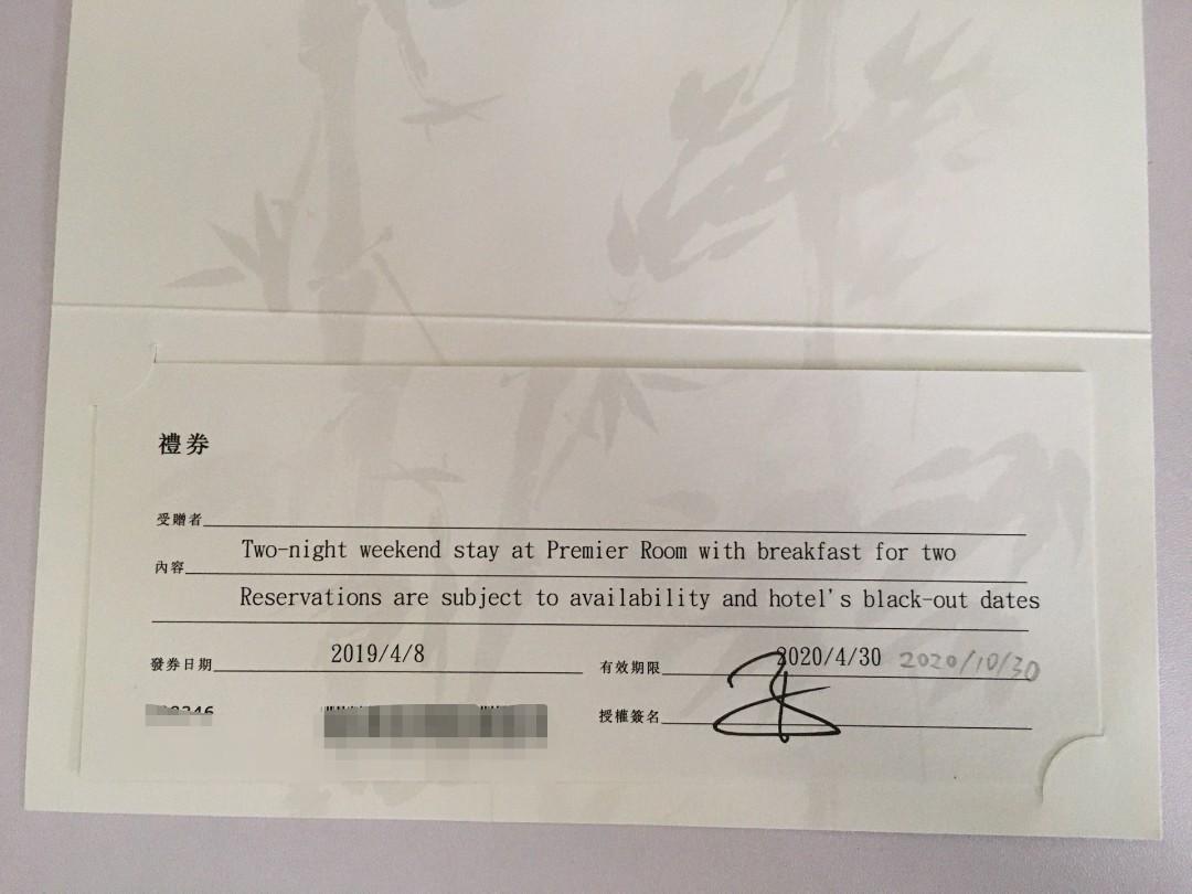 台北 遠東 香格里拉 飯店 60sqm