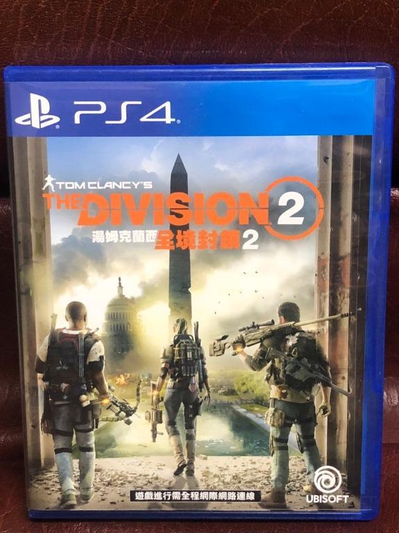 The Division 2 ENGLISH 全境封鎖2 附特典 中英文版 PS4 遊戲 二手