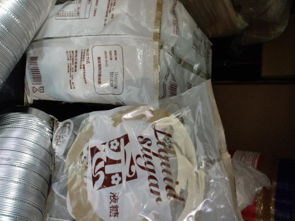液糖10ml 20入 每包價35