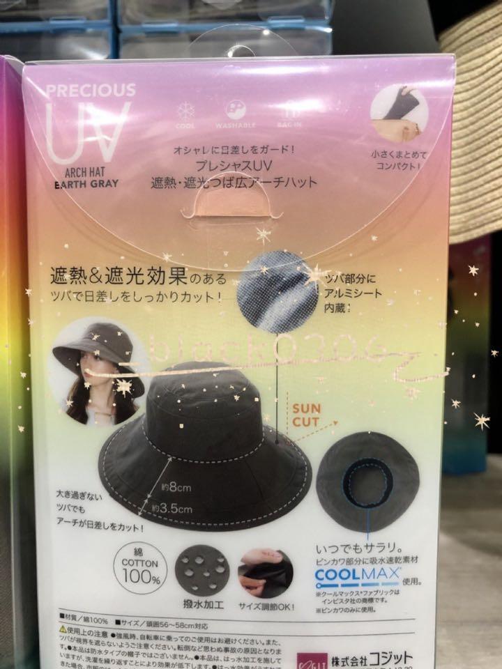 大帽緣防潑水防囇帽