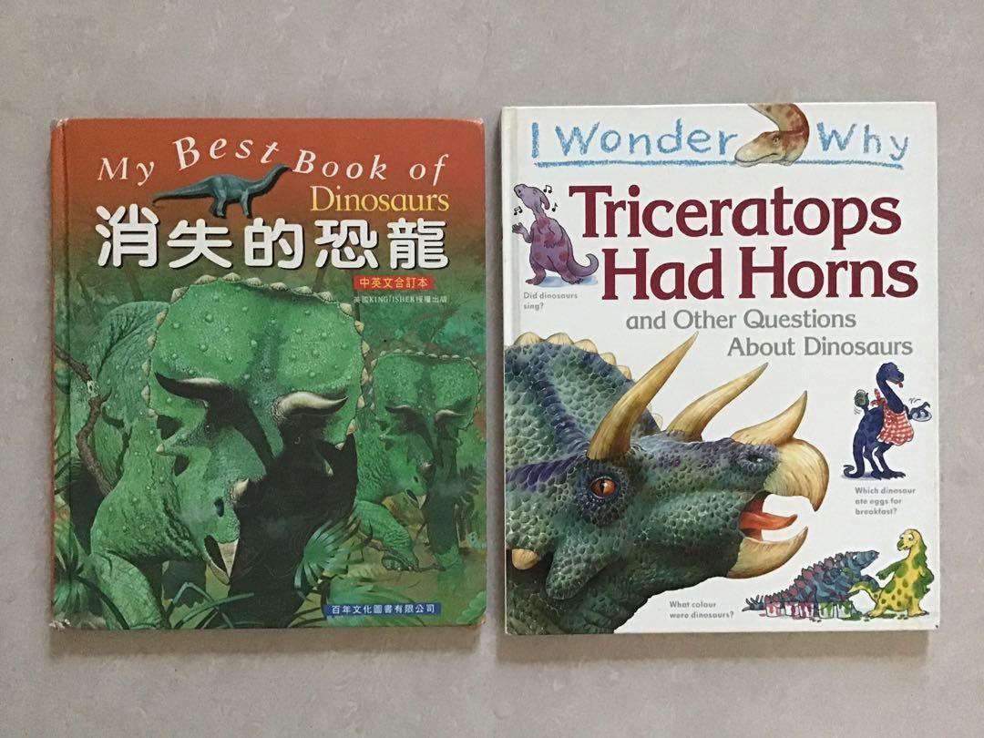 <消失的恐龍 MY BEST BOOK OF DINOSAURS>、<I Wonder Why Triceratops Had Horns: and Other Questions about Dinosaurs>