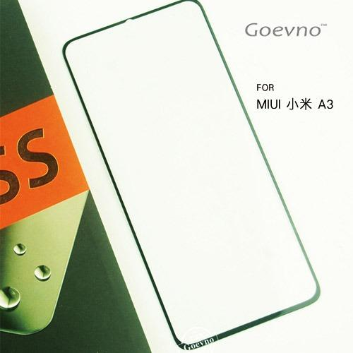 Goevno MIUI 小米 A3 滿版玻璃貼