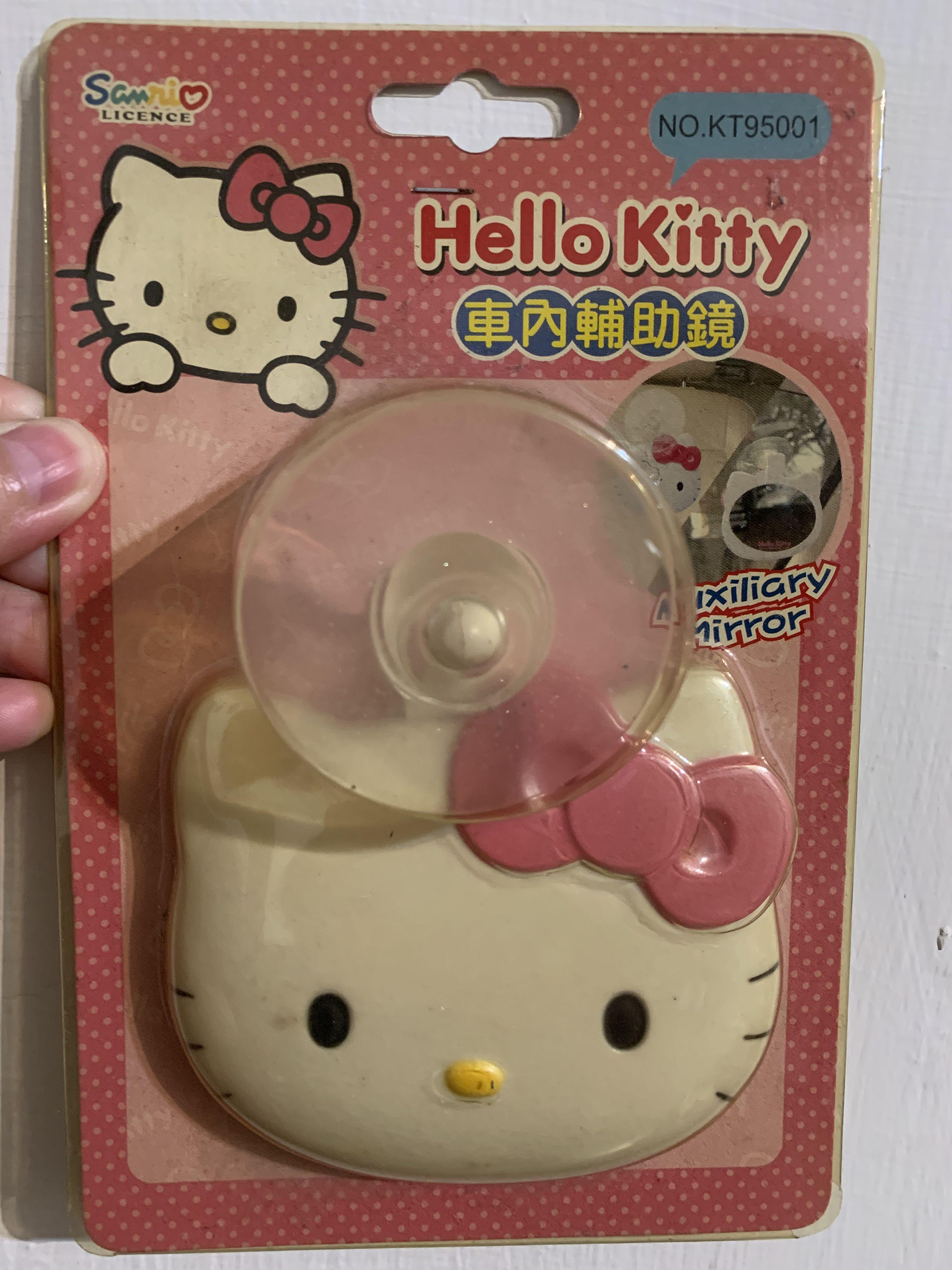 Hello kitty 車內輔助鏡